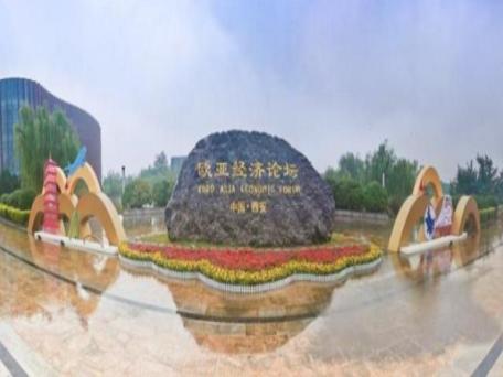 商南特色产品鹿城水晶精彩亮相欧亚经济论坛中国电子商务博览会