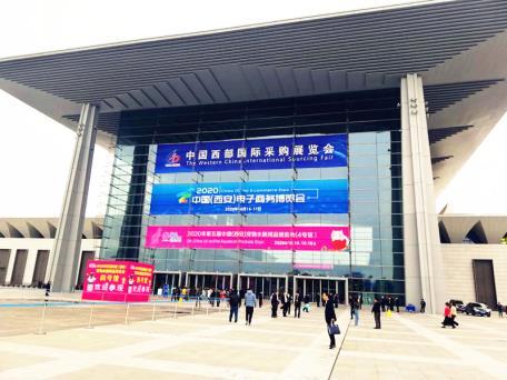 中国西部国际采购展览会开幕,鹿城水晶受邀参展!