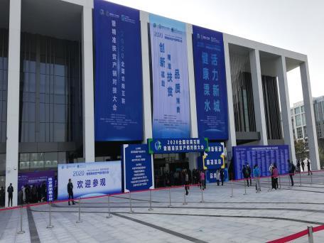 """鹿城水晶作为""""溧商协作""""代表企业,参展2020全国农商互联暨精准扶贫产销对接大会"""