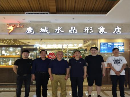 陕西省宝协会长以及中国工艺美术大师、玉石雕刻大师来我公司考察调研