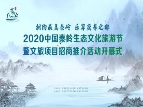 2020中国秦岭生态文化旅游节,商南鹿城水晶亮相商洛非遗产品展